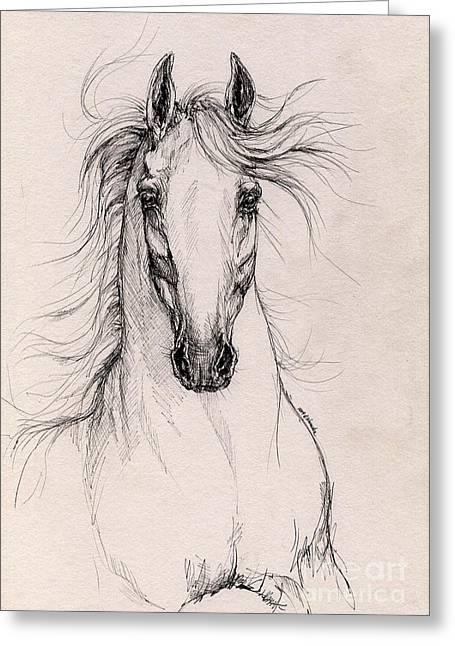 Andalusian Horse Drawing 4 Greeting Card by Angel  Tarantella