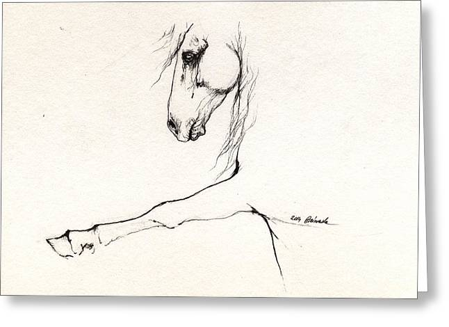 Horse Drawings Greeting Cards - Andalusian horse portrait 2014 05 16 c Greeting Card by Angel  Tarantella