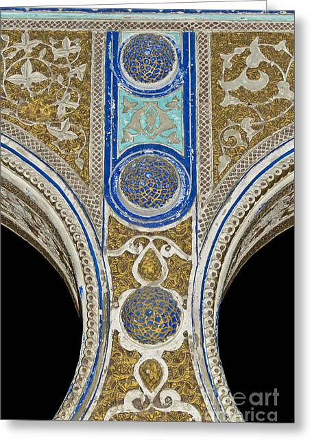 Geometric Style Greeting Cards - Andalusian Moorish Architectural Element Greeting Card by Heiko Koehrer-Wagner
