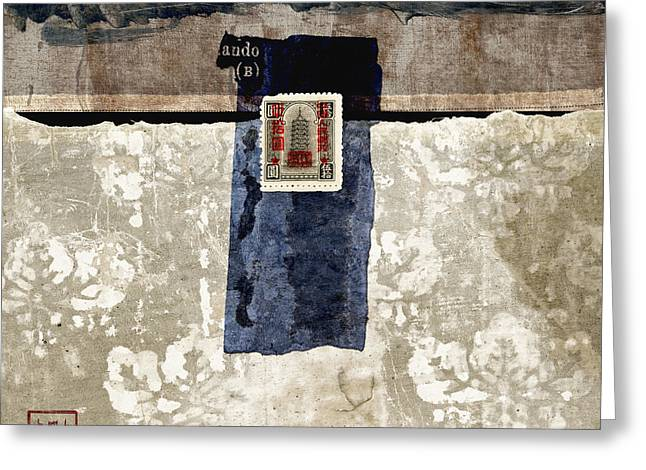 Postage Stamp Greeting Cards - Ando B Greeting Card by Carol Leigh