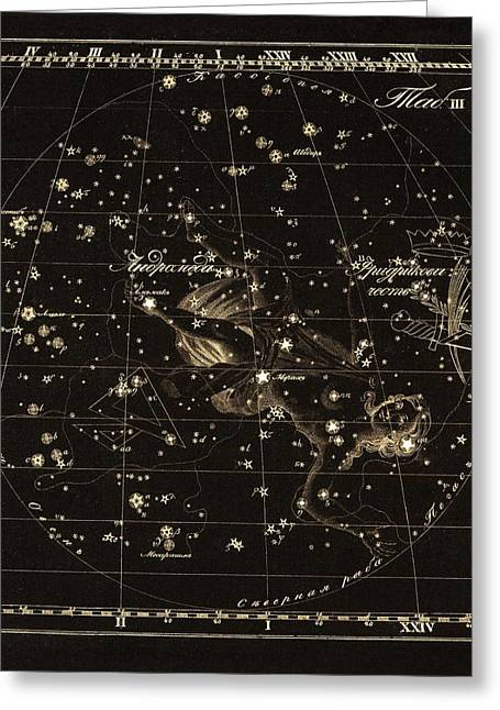 Punched Holes Greeting Cards - Andromeda constellations, 1829 Greeting Card by Science Photo Library