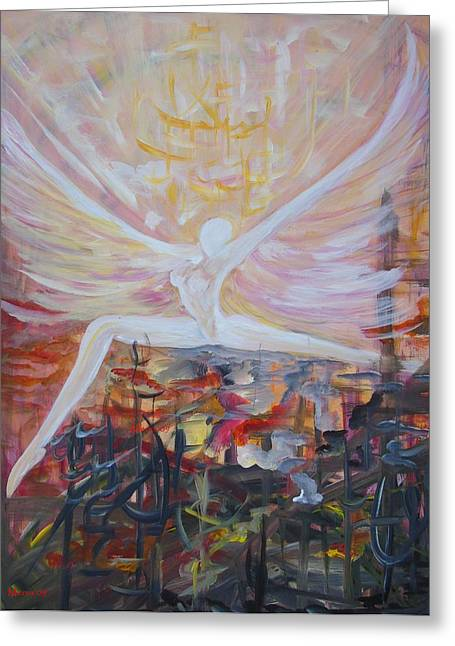 Phantasie Greeting Cards - Angel  Greeting Card by Merva  Steiner