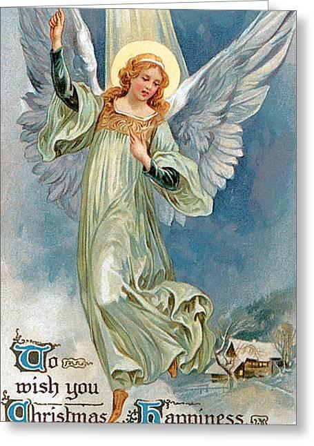 Cards Vintage Greeting Cards - Angel Wings Greeting Card by Munir Alawi