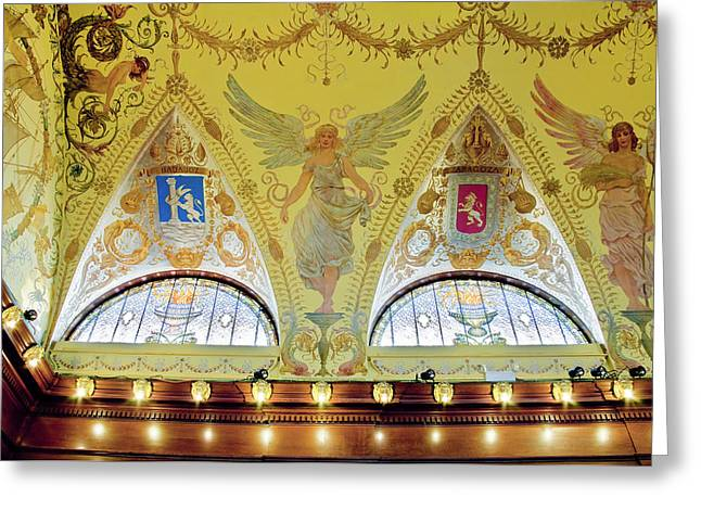 Painted Hall Greeting Cards - Angles On the Ceiling 2 Greeting Card by Rich Franco