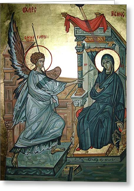 Icon Byzantine Paintings Greeting Cards - Annunciation Greeting Card by Filip Mihail