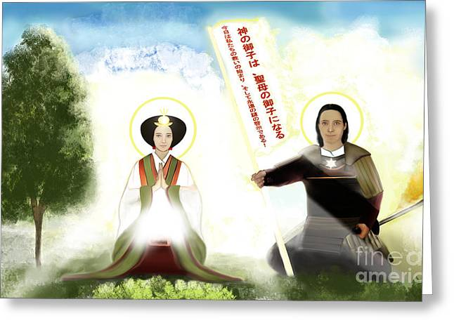 Incarnation Digital Art Greeting Cards - Annunciation Japanese Greeting Card by Zeljko Bilandzic
