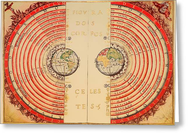 Featured Drawings Greeting Cards - Antique Illustrative Map of the Ptolemaic Geocentric Model of the Universe 1568 Greeting Card by Bartholomeu Velho
