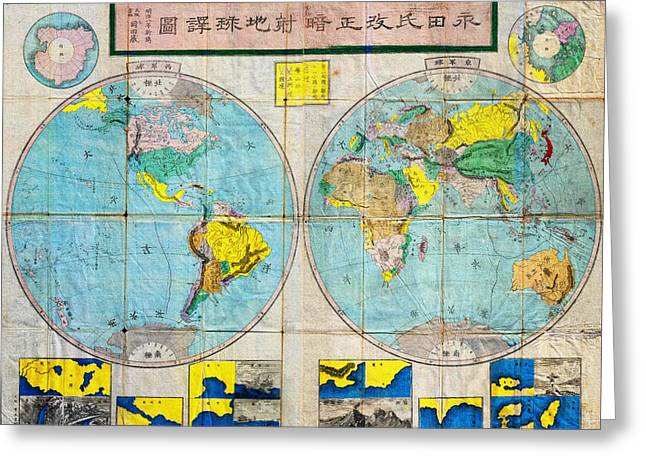 Caribbean Sea Paintings Greeting Cards - Antique Japanese Map of the World Greeting Card by Celestial Images