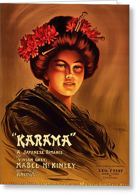 Signed Drawings Greeting Cards - Antique Karama Movie Poster Greeting Card by Mountain Dreams