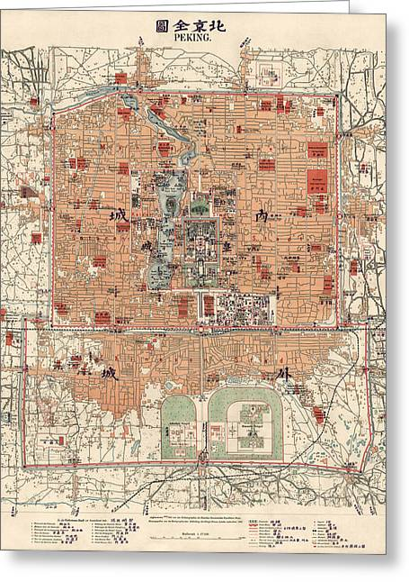 Beijing Map Greeting Cards - Antique Map of Beijing China - 1914 Greeting Card by Blue Monocle