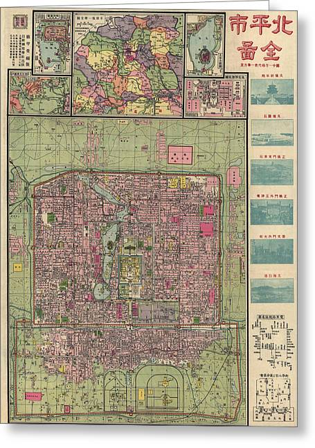 Beijing Map Greeting Cards - Antique Map of Beijing China by Jiarong Su - 1921 Greeting Card by Blue Monocle