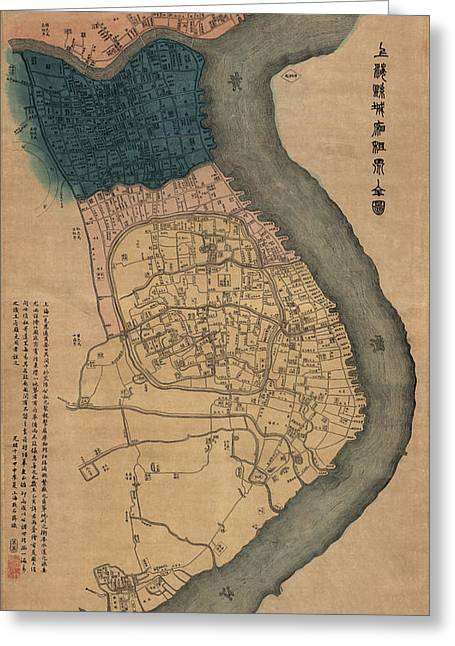 Shi Greeting Cards - Antique Map of Shanghai China by Dian shi zhai - 1884 Greeting Card by Blue Monocle