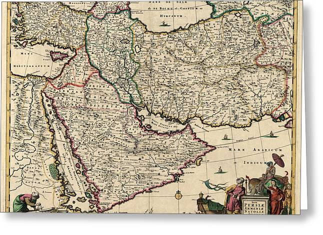 Middle East Greeting Cards - Antique Map of the Middle East by Frederik de Wit - circa 1666 Greeting Card by Blue Monocle