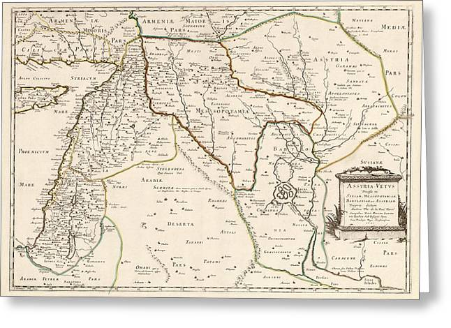 Iraq Drawings Greeting Cards - Antique Map of the Middle East by Philippe de La Rue - 1651 Greeting Card by Blue Monocle
