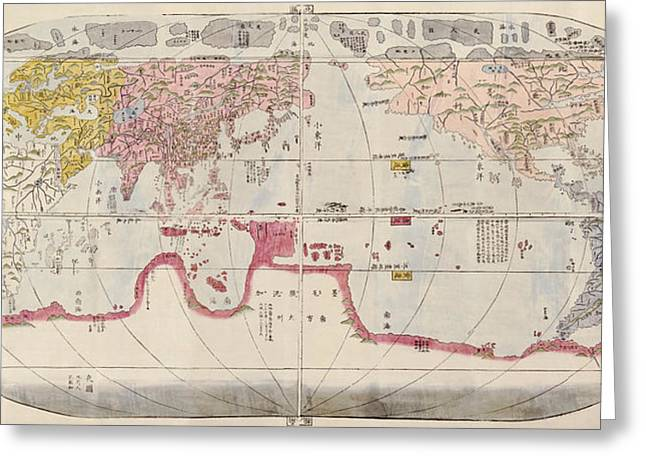 Old World Greeting Cards - Antique Map of the World by Sekisui Nagakubo - circa 1785 Greeting Card by Blue Monocle