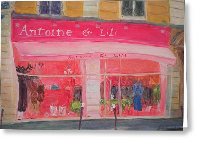 Shop Window Greeting Cards - Antoine & Lili, 2010 Oil On Canvas Greeting Card by Antonia Myatt