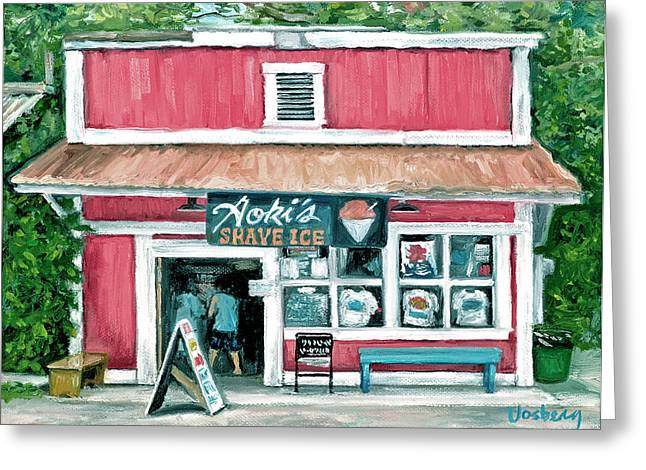 Lahaina Paintings Greeting Cards - Aokis Greeting Card by Stacy Vosberg