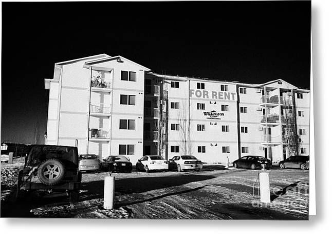 Rent House Greeting Cards - apartments duplexes for rent during winter Saskatoon Saskatchewan Canada Greeting Card by Joe Fox
