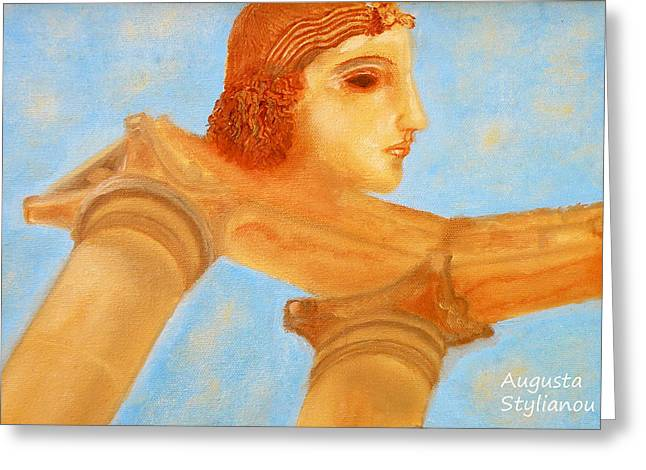 Byzantine Greeting Cards - Apollo Hylates Greeting Card by Augusta Stylianou