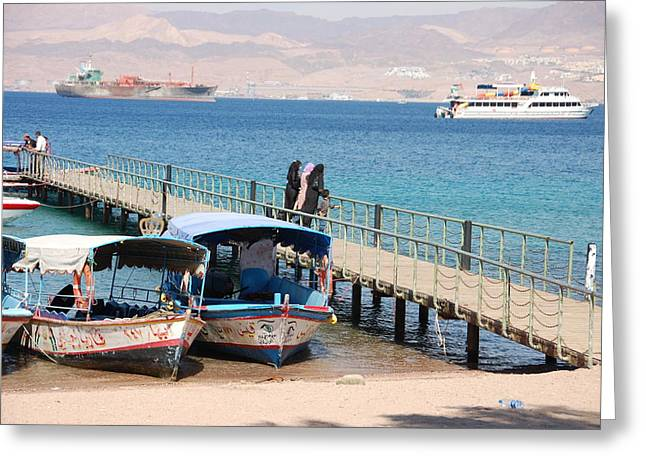 Burkas Greeting Cards - Aqaba Beach - Jordan Greeting Card by Kendell Timmers