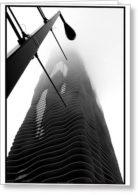 Leed Greeting Cards - Aqua Tower - 05.13.11_022 Greeting Card by Paul Hasara