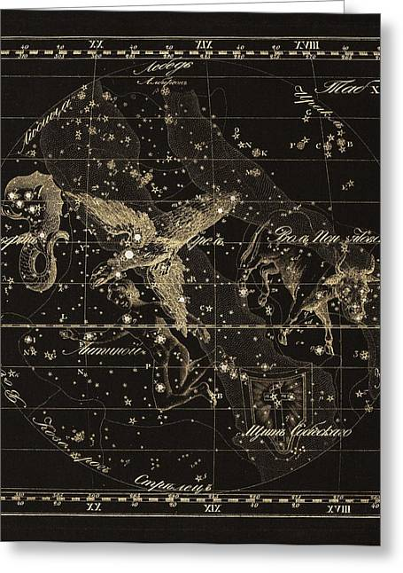 Hole 12 Greeting Cards - Aqulia constellations, 1829 Greeting Card by Science Photo Library