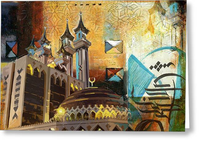 Islamic Art Greeting Cards - Ar Rehman Islamic Center Greeting Card by Corporate Art Task Force