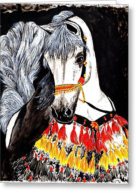 Tassels Drawings Greeting Cards - Arabian beauty Greeting Card by Jane Pietrofitta