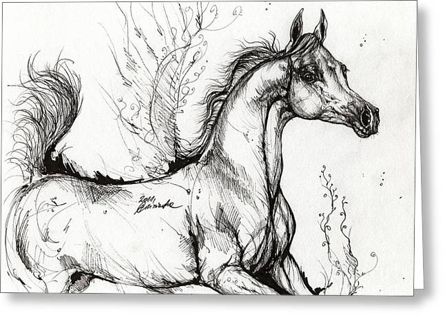 Arabian Horse Drawing 1 Greeting Card by Angel  Tarantella