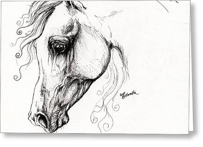 arabian horse drawing 15 Greeting Card by Angel  Tarantella