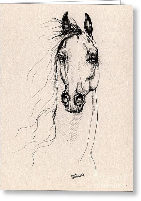 Horse Pictures Greeting Cards - Arabian Horse Drawing 25 Greeting Card by Angel  Tarantella
