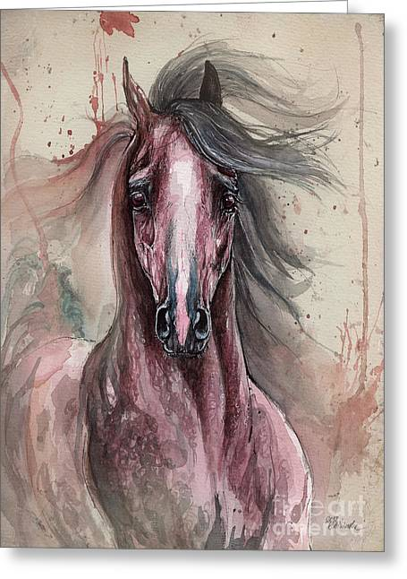 Wild Horses Drawings Greeting Cards - Arabian horse in pink Greeting Card by Angel  Tarantella
