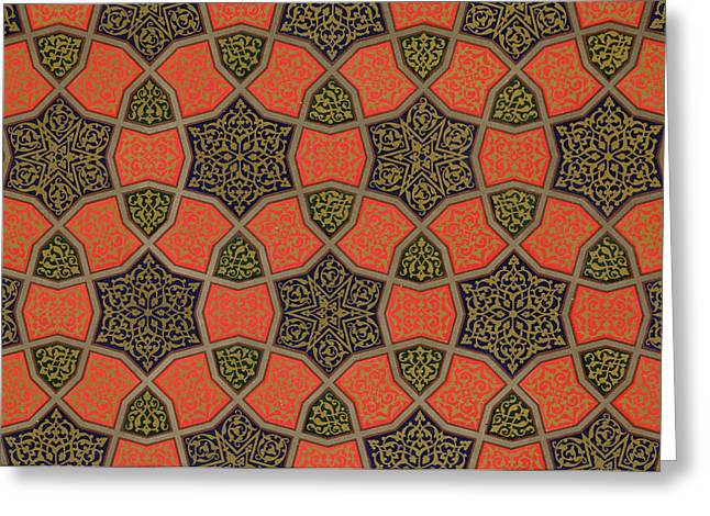 African Drawings Greeting Cards - Arabic decorative design Greeting Card by Emile Prisse dAvennes