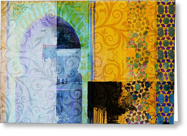 Calligraphy Print Greeting Cards - Arabic Motif 10C Greeting Card by Corporate Art Task Force