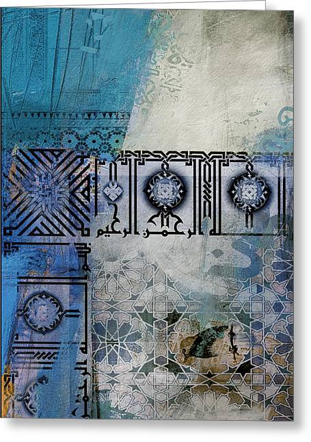 Motif One Greeting Cards - Arabic Motif 2C Greeting Card by Corporate Art Task Force