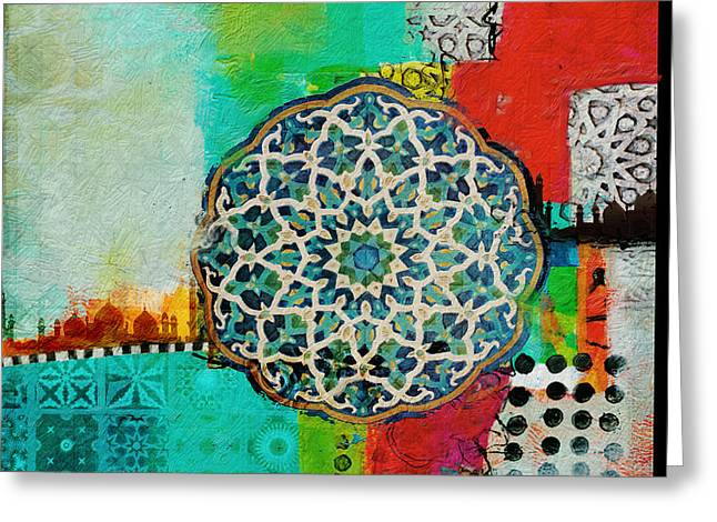 Motif One Greeting Cards - Arabic Motif 7B Greeting Card by Corporate Art Task Force