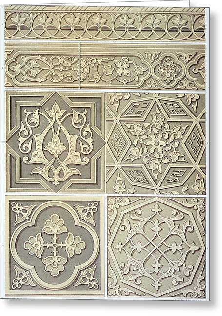 Arabic Tile Designs  Greeting Card by Anonymous