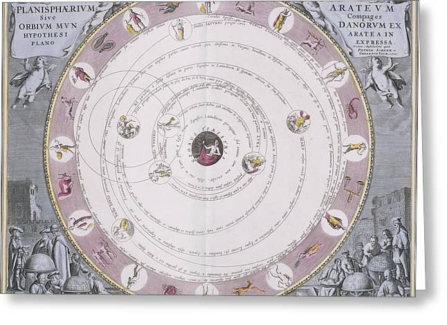Macrocosmica Greeting Cards - Aratus planisphere, 1708 Greeting Card by Science Photo Library