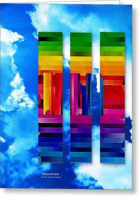 Arc-en-ciel Greeting Cards - Arc En Ciel Rainbow Greeting Card by Prosper Abitbol
