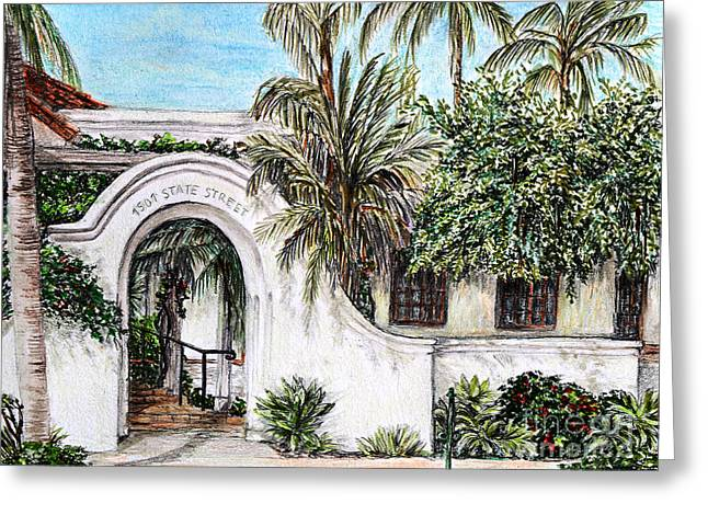 Entrance Door Drawings Greeting Cards - Arch Greeting Card by Danuta Bennett