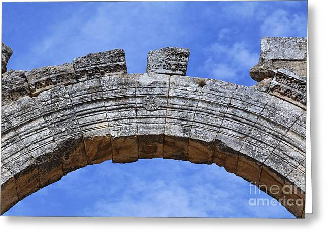 Qalat Greeting Cards - Arch of the church of St Simeon Syria Greeting Card by Robert Preston
