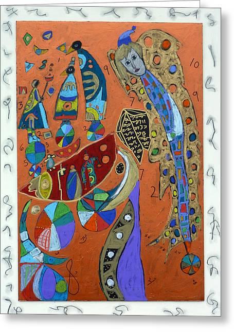 Archangel Azrael Greeting Cards - Archangel Azrael Greeting Card by Clarity Artists