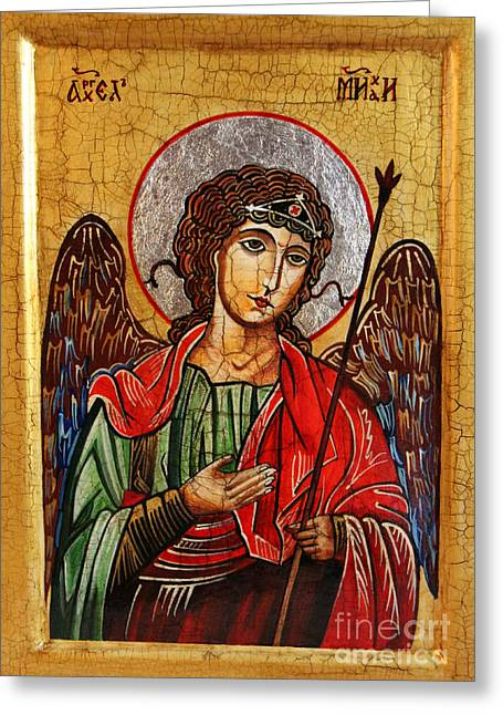 Book Of Daniel Greeting Cards - Archangel Michael Icon Greeting Card by Ryszard Sleczka