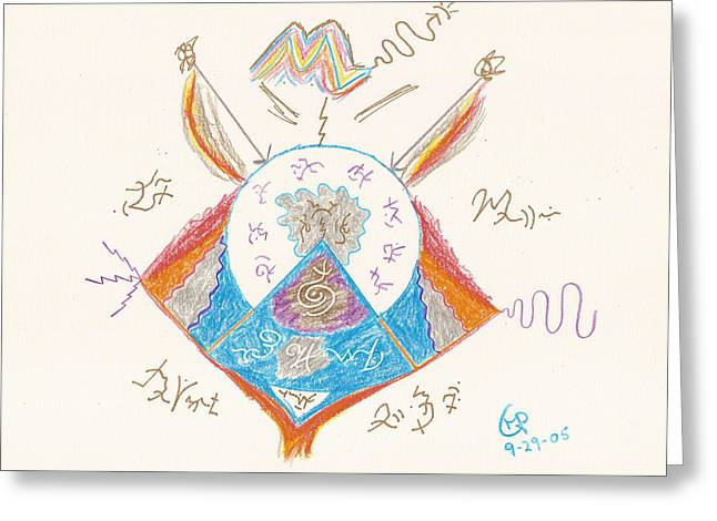 Police Art Drawings Greeting Cards - Archangel Michael Greeting Card by Mark David Gerson