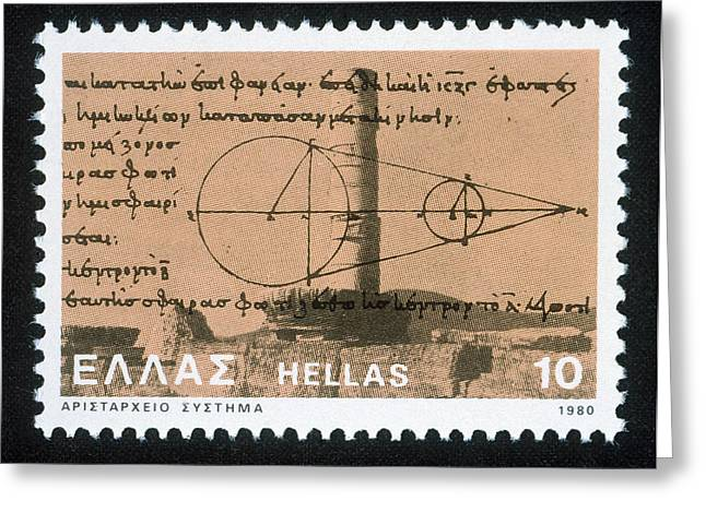 Aristarchus Of Samos Greeting Card by Granger