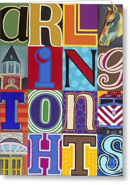 Carla Bank Greeting Cards - Arlington Heights  Greeting Card by Carla Bank