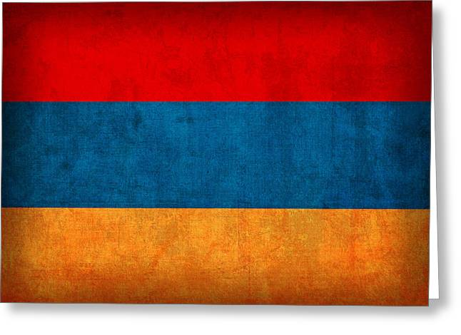 Armenia Greeting Cards - Armenia Flag Vintage Distressed Finish Greeting Card by Design Turnpike