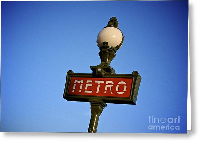 French Signs Greeting Cards - Art Deco subway entrance sign. paris Greeting Card by Bernard Jaubert