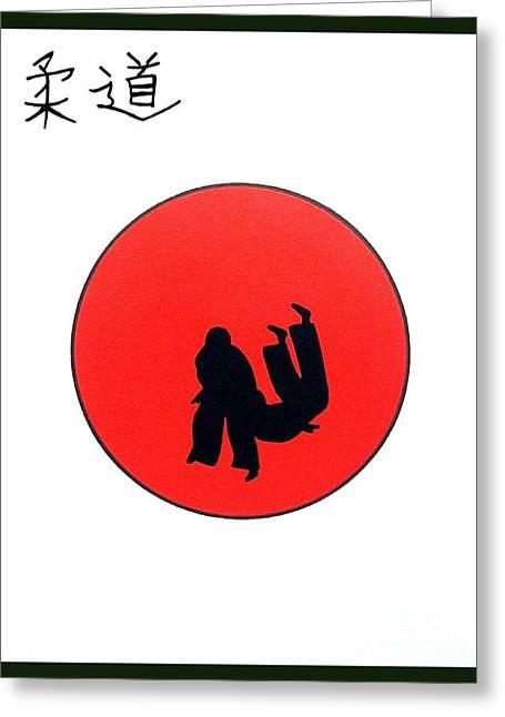 Sakana Greeting Cards - Art Of Judo Print Greeting Card by Gordon Lavender