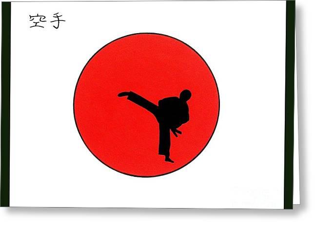 Sakana Greeting Cards - Art Of Karate Print Greeting Card by Gordon Lavender